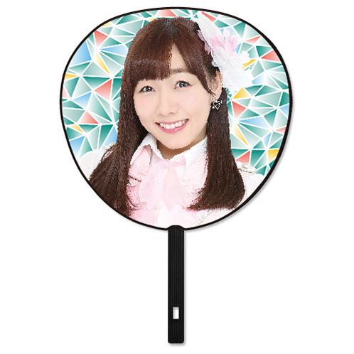 SKE48 2016年5月度個別グッズ「BIGうちわ」 須田亜香里