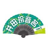 SKE48 2016年6月度個別グッズ「扇子」 井田玲音名
