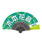 SKE48 2016年6月度個別グッズ「扇子」 木本花音