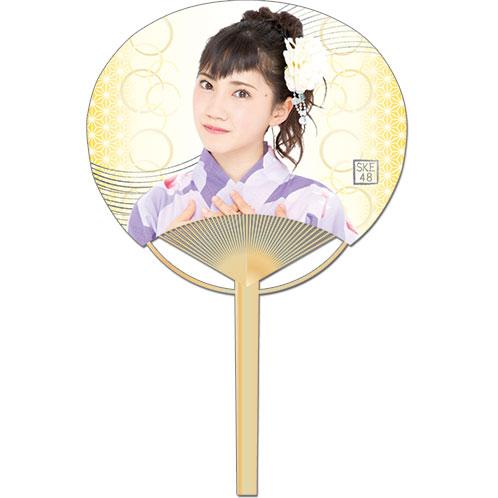 SKE48 2016年7月度個別グッズ「竹うちわ」 北川綾巴