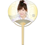SKE48 2016年7月度個別グッズ「竹うちわ」 後藤理沙子