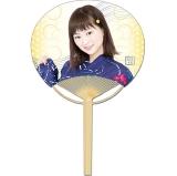 SKE48 2016年7月度個別グッズ「竹うちわ」 都築里佳