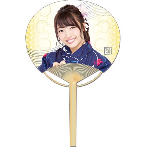 SKE48 2016年7月度個別グッズ「竹うちわ」 二村春香