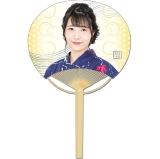 SKE48 2016年7月度個別グッズ「竹うちわ」 宮前杏実
