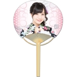 SKE48 2016年7月度個別グッズ「竹うちわ」 青木詩織