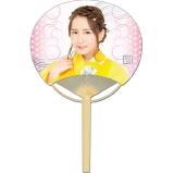 SKE48 2016年7月度個別グッズ「竹うちわ」 大場美奈