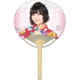 SKE48 2016年7月度個別グッズ「竹うちわ」 北野瑠華