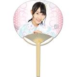SKE48 2016年7月度個別グッズ「竹うちわ」 白井琴望
