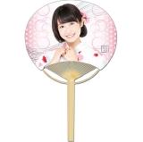 SKE48 2016年7月度個別グッズ「竹うちわ」 惣田紗莉渚