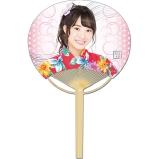 SKE48 2016年7月度個別グッズ「竹うちわ」 日高優月