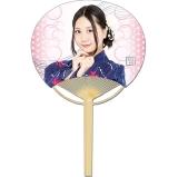 SKE48 2016年7月度個別グッズ「竹うちわ」 古畑奈和
