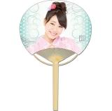 SKE48 2016年7月度個別グッズ「竹うちわ」 井田玲音名