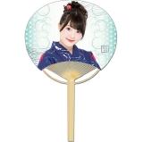 SKE48 2016年7月度個別グッズ「竹うちわ」 木本花音