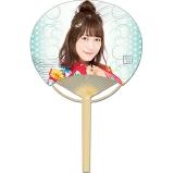 SKE48 2016年7月度個別グッズ「竹うちわ」 斉藤真木子