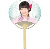 SKE48 2016年7月度個別グッズ「竹うちわ」 菅原茉椰