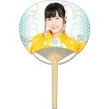 SKE48 2016年7月度個別グッズ「竹うちわ」 福士奈央