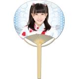 SKE48 2016年7月度個別グッズ「竹うちわ」 相川暖花