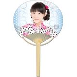 SKE48 2016年7月度個別グッズ「竹うちわ」 浅井裕華