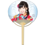 SKE48 2016年7月度個別グッズ「竹うちわ」 太田彩夏