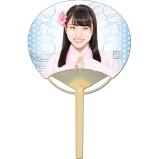SKE48 2016年7月度個別グッズ「竹うちわ」 片岡成美
