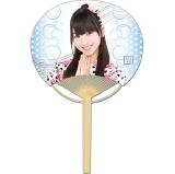 SKE48 2016年7月度個別グッズ「竹うちわ」 末永桜花