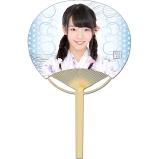 SKE48 2016年7月度個別グッズ「竹うちわ」 髙畑結希