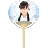 SKE48 2016年7月度個別グッズ「竹うちわ」 町音葉