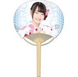 SKE48 2016年7月度個別グッズ「竹うちわ」 和田愛菜