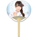 SKE48 2016年7月度個別グッズ「竹うちわ」 一色嶺奈