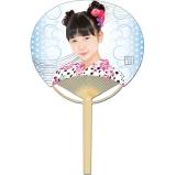 SKE48 2016年7月度個別グッズ「竹うちわ」 上村亜柚香