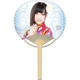 SKE48 2016年7月度個別グッズ「竹うちわ」 水野愛理