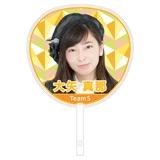 SKE48 2017年1月度個別グッズ「ジャンボうちわ」 大矢真那