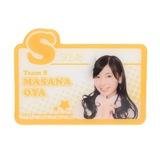SKE48 2013年9月度個別グッズ 「アクリルネームバッジ」 大矢真那