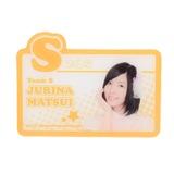 SKE48 2013年9月度個別グッズ 「アクリルネームバッジ」 松井珠理奈