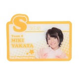 SKE48 2013年9月度個別グッズ 「アクリルネームバッジ」 矢方美紀