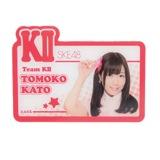 SKE48 2013年9月度個別グッズ 「アクリルネームバッジ」 加藤智子