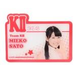 SKE48 2013年9月度個別グッズ 「アクリルネームバッジ」 佐藤実絵子