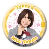 2014年2月度個別グッズ 「SKE48 個別デカ缶バッジ」矢方美紀