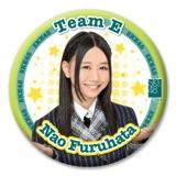 2014年2月度個別グッズ 「SKE48 個別デカ缶バッジ」古畑奈和