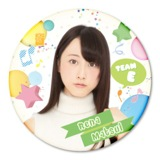 SKE48 2015年2月度個別グッズ「デカ缶バッジ」 松井玲奈