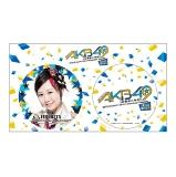 SKE48 ミュージカルAKB49 缶バッジ 古畑奈和