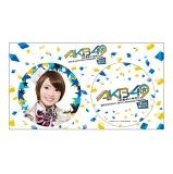 SKE48 ミュージカルAKB49 缶バッジ 矢方美紀
