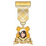 SKE48 2015年7月度個別グッズ「リボンバッジ」 犬塚あさな
