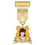 SKE48 2015年7月度個別グッズ「リボンバッジ」 後藤理沙子