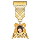 SKE48 2015年7月度個別グッズ「リボンバッジ」 野口由芽