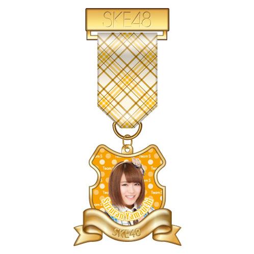 SKE48 2015年7月度個別グッズ「リボンバッジ」 山内鈴蘭