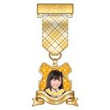 SKE48 2015年7月度個別グッズ「リボンバッジ」 山田樹奈