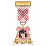 SKE48 2015年7月度個別グッズ「リボンバッジ」 惣田紗莉渚