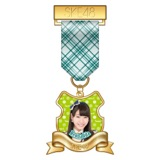 SKE48 2015年7月度個別グッズ「リボンバッジ」 井田玲音名