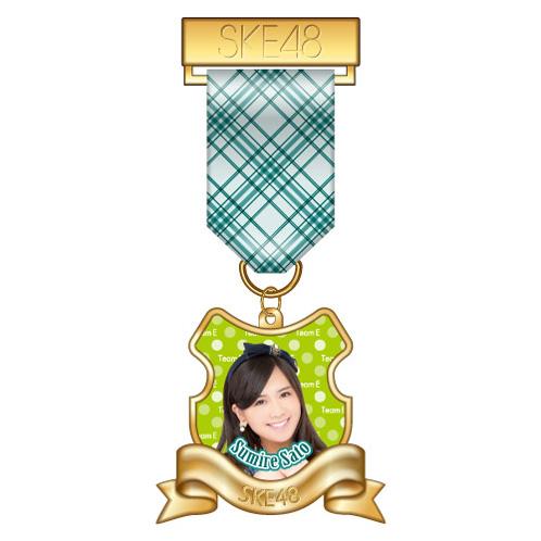 SKE48 2015年7月度個別グッズ「リボンバッジ」 佐藤すみれ
